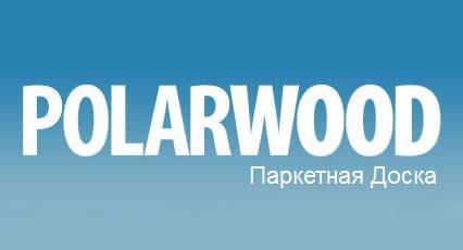 паркетная доска polarwood отзывы