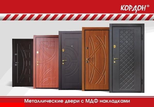 двери кордон отзывы