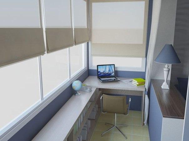 Кабінет на вузькому балконі