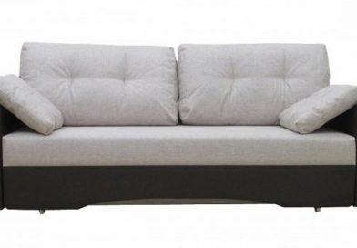 Як вибрати ідеальний диван