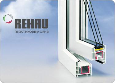 вікна Рехау відгуки
