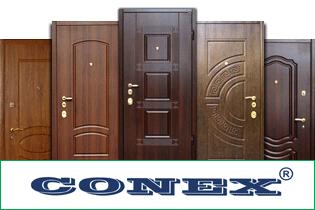 двері Конекс відгуки